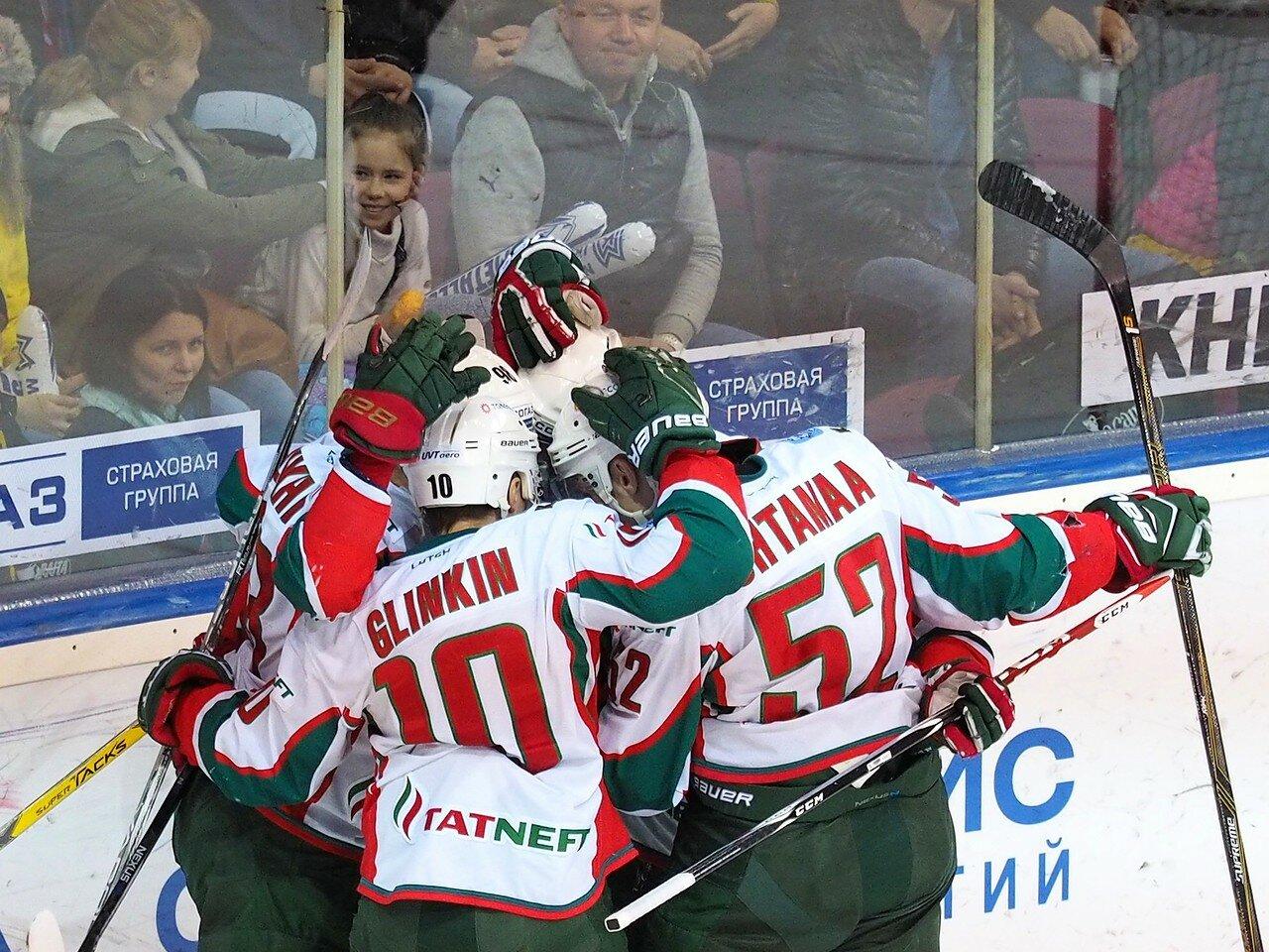 76 Первая игра финала плей-офф восточной конференции 2017 Металлург - АкБарс 24.03.2017