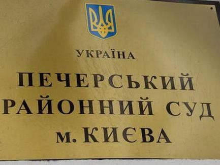 Потерпевшая Грабовская отказалась от адвокатов. Суд перенесли