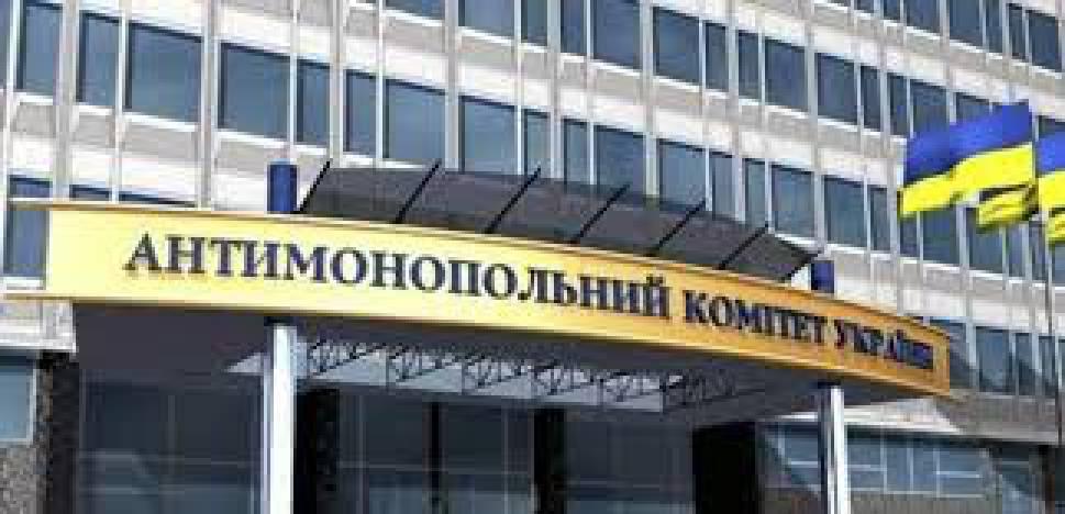 "АМКУ подготовил иск против российского ""Газпрома"" за неуплату 86 млрд грн штрафа"