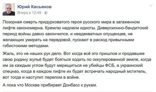 Касьянн.jpg