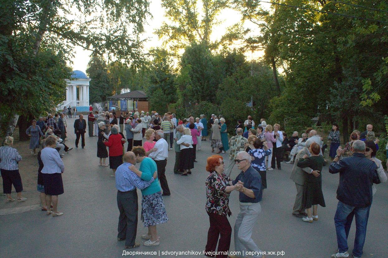 Вечер танцев в парке ВГС - 10 сентября 2016