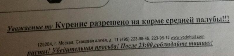 20160705_120638.jpg