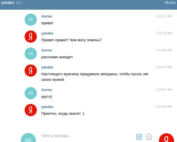 Снимок экрана от 2016-04-09 01:26:00.png