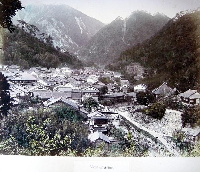 Горная деревушка Икао Икао было известно как селение, основанное богами, когда те собирались зде