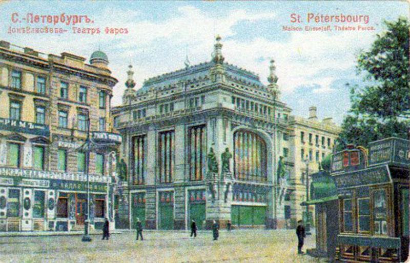 Невский проспект у Екатерининского сада.jpg