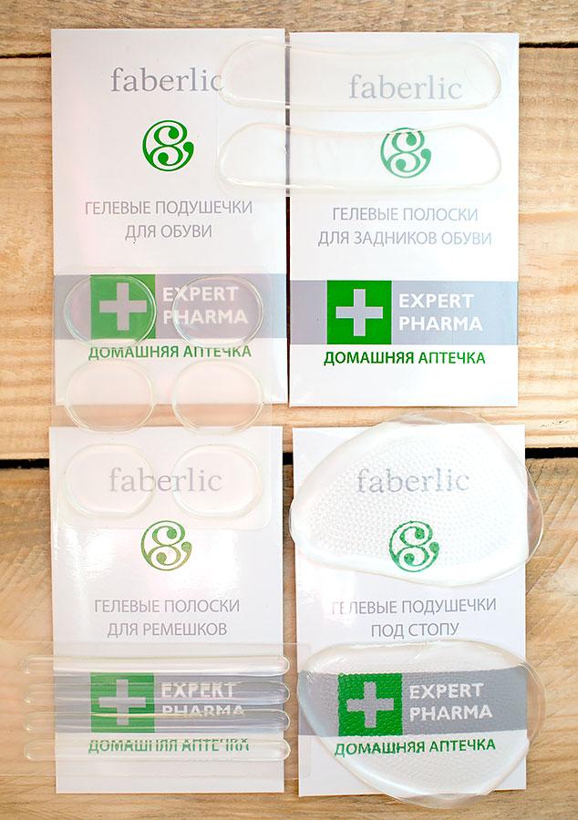 faberlic-фаберлик-монарда-плюс-гель-спрей-для-очищения-воздуха-гелевые-подушечки-полоски-отзыв6.jpg