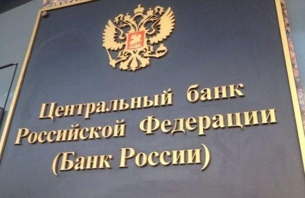 Bloomberg увидел инфляционную угрозу впадении розницы в Российской Федерации