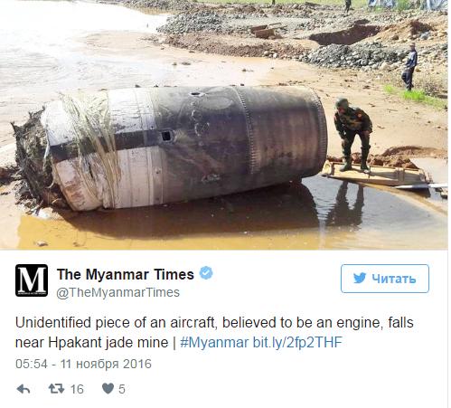 Нанефритовую шахту вМьянме упала деталь космического корабля