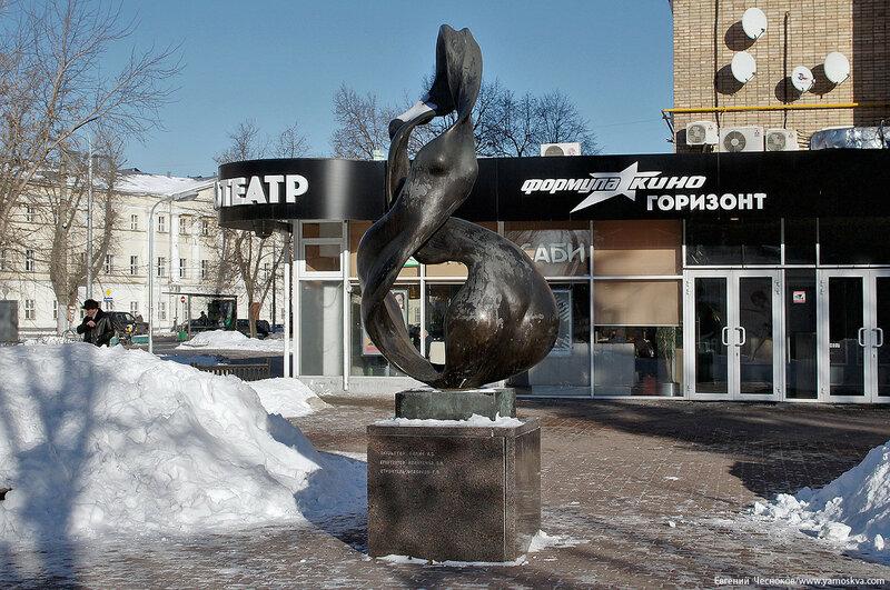 092. Комсомольский. Лента Мёбиуса. 30.01.17.01..jpg