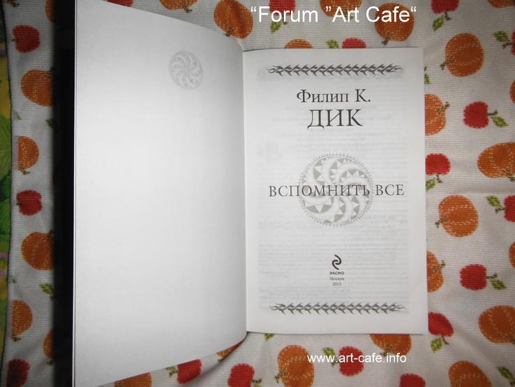 Мир Фантастики - научная фантастика, фэнтези, мистика и т.д. - Page 2 0_24630f_3f41311f_orig