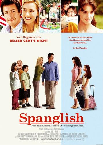 Spanglish.jpg