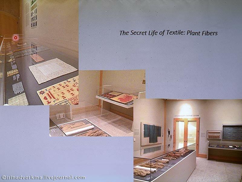 Реставрация тканей в Метрополитен-музее-23