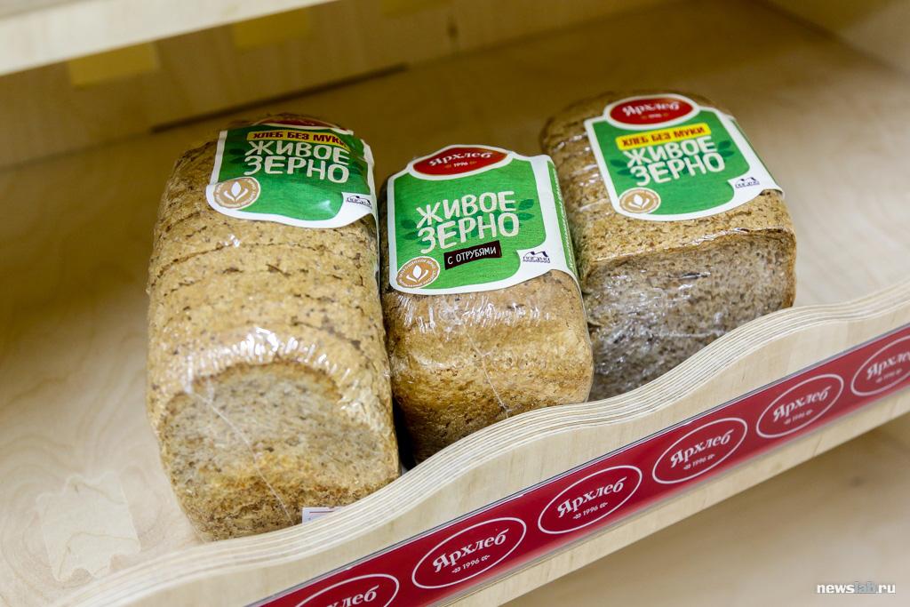 Как в Красноярске делают хлеб без муки (из пророщенного зерна)