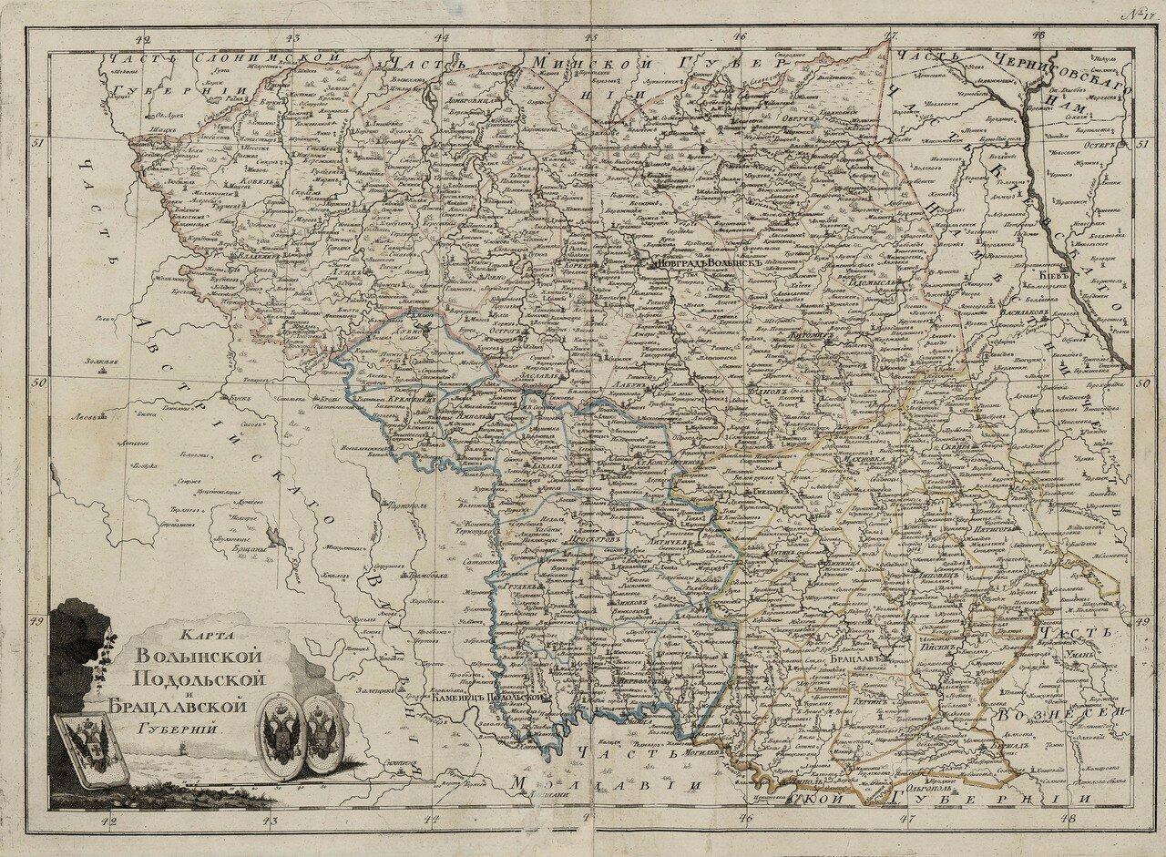 20. Карта Волынской, Подольской и Брацлавской губерний