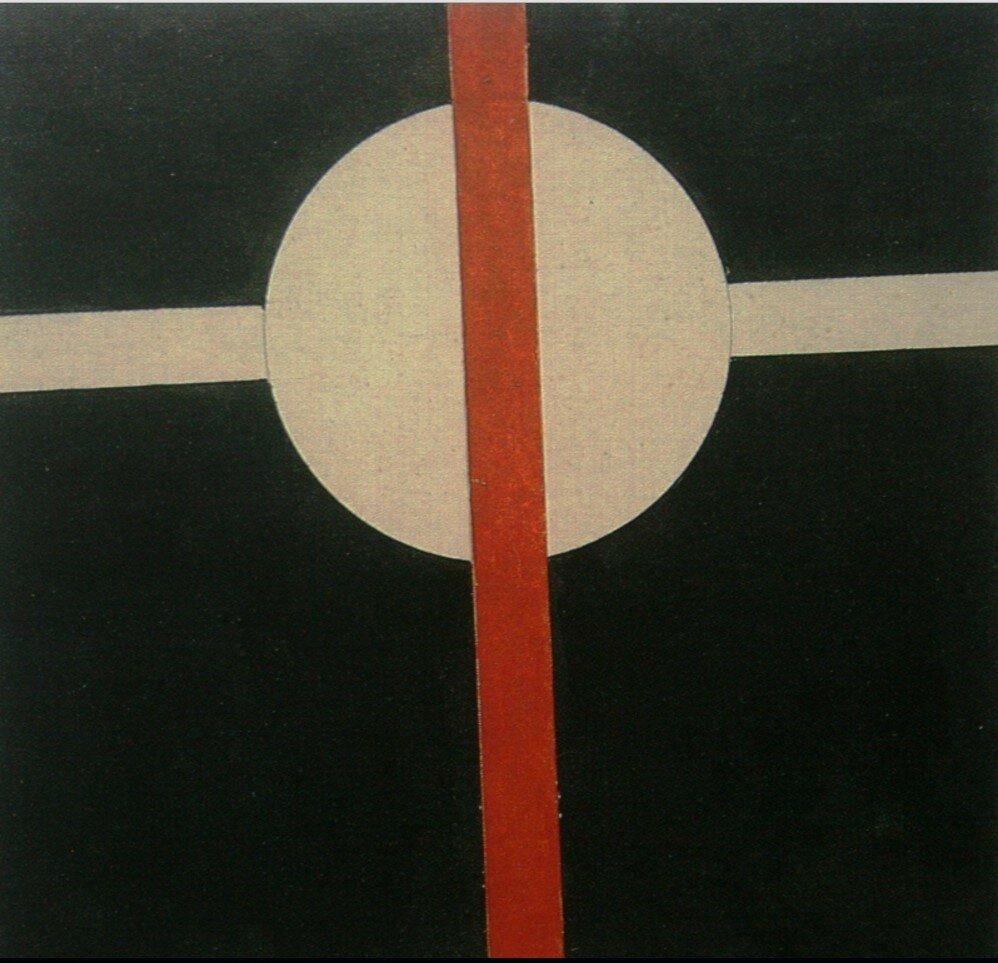 1923-1924. Илья Чашник. «Композиция с красной полосой»