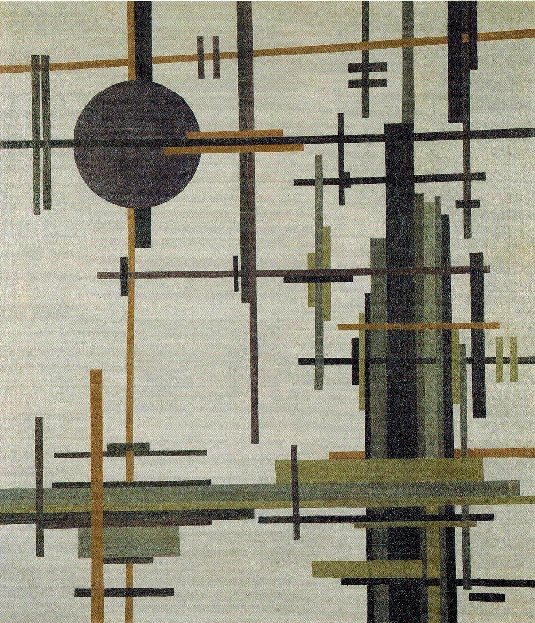 1920-е. Илья Чашник. Композиция №5