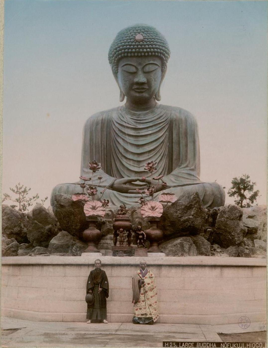 Кобе. Большой Будда