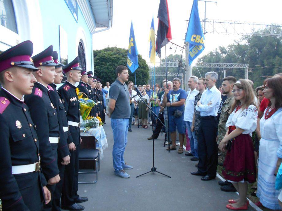 В Киеве почтили богдановцев