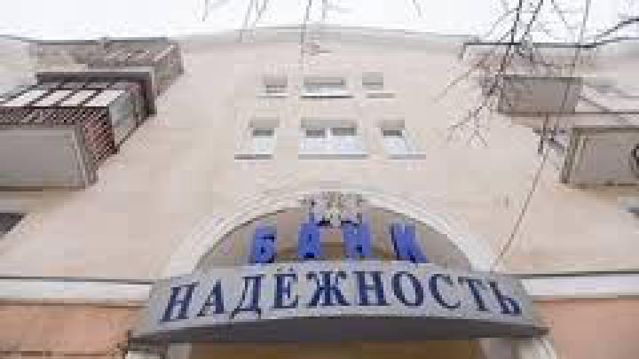 Апелляционный суд оставил имущество прокурора АТО Кулика под арестом. ВИДЕО