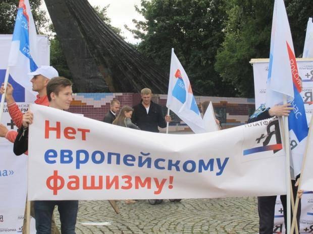"""Шиза косит наши ряды: """"Третья сталинская волна пришла в Калининград"""", - журналист"""