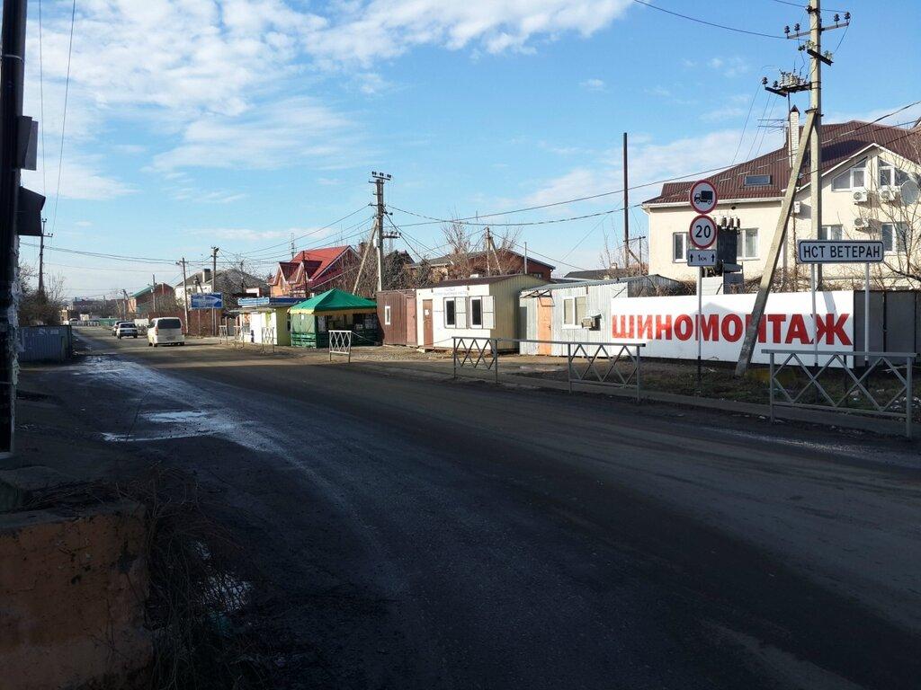 Пешие и велопрогулки по Краснодару - ищу компаньонов - Страница 8 0_83661_3b8503d6_XXL