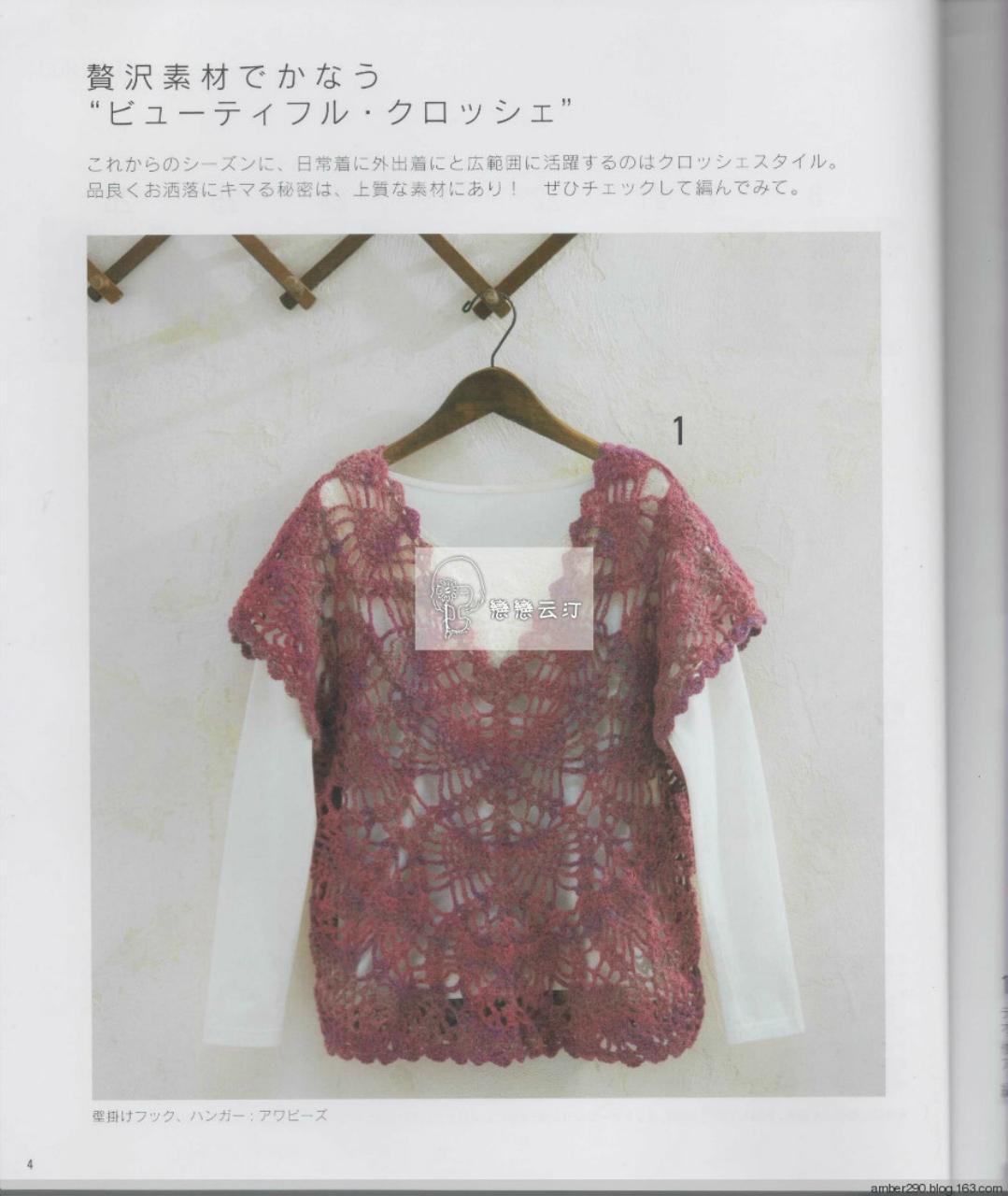 выкройки и схемы женской одежды