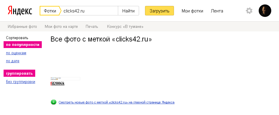 https://img-fotki.yandex.ru/get/40987/18026814.a8/0_c2a4b_fd264c60_orig.png