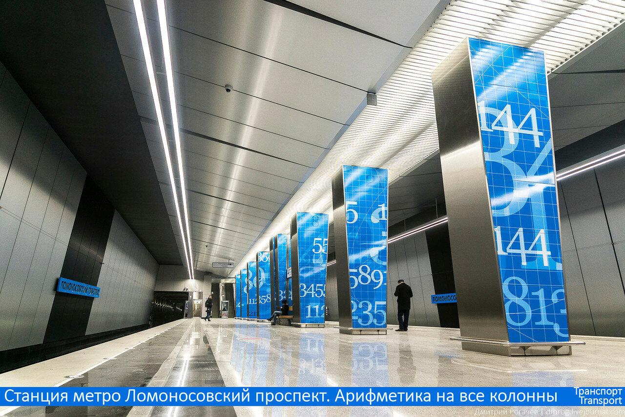 Онлайн онанисты щупают в метро женщины часть