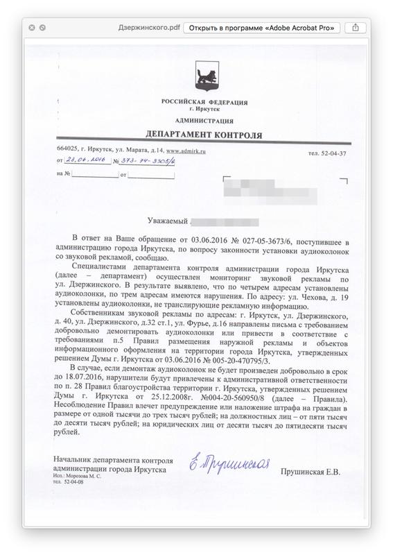 Дзержинского.png