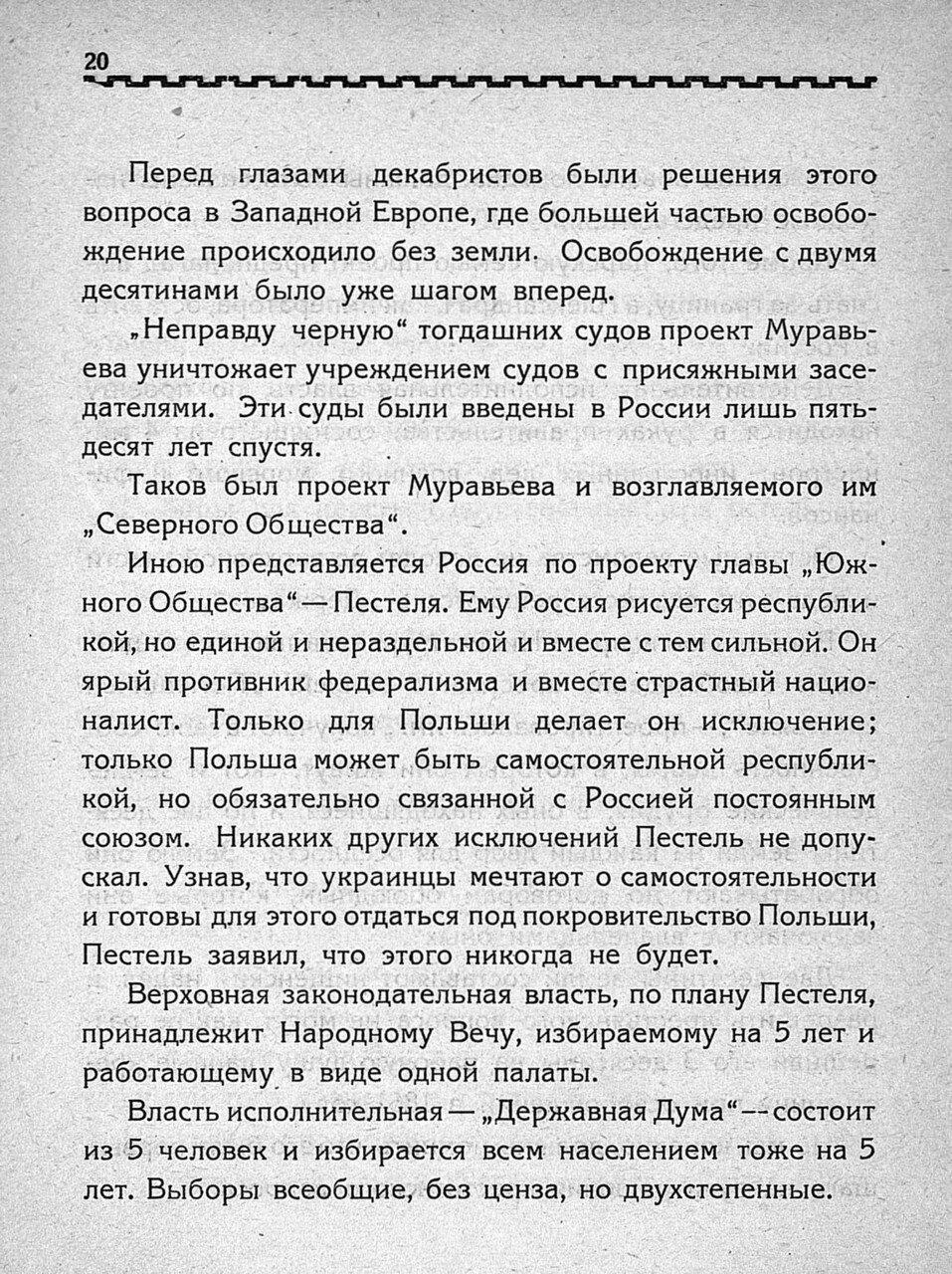 https://img-fotki.yandex.ru/get/40987/199368979.23/0_1bfad8_c6bf7f2a_XXXL.jpg
