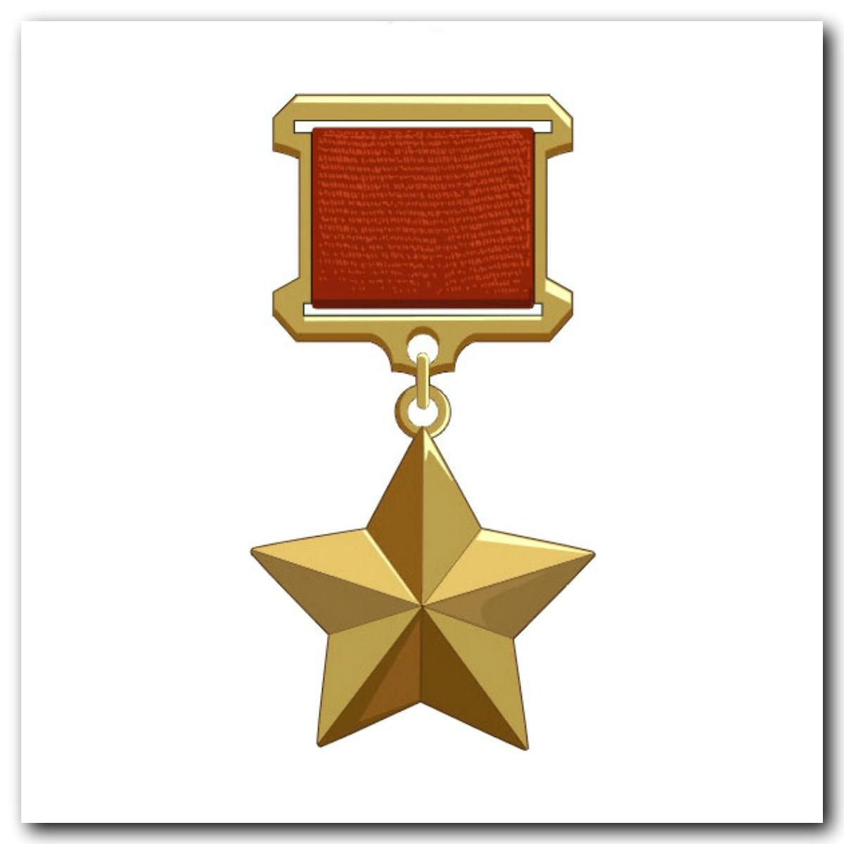 звезда героя россии на прозрачном фоне поликарбоната