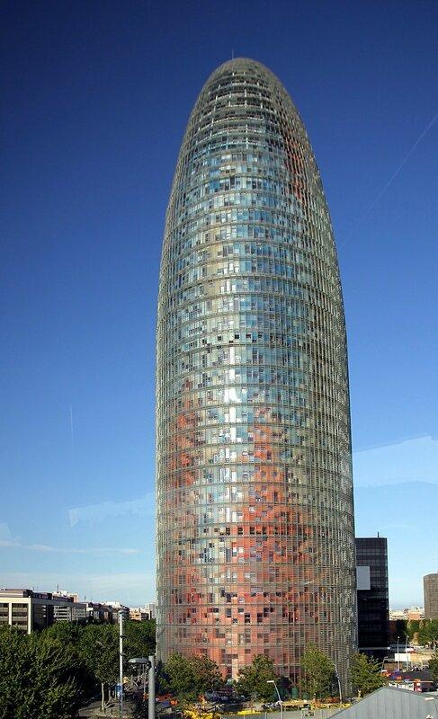 Башня Агбар. Барселона