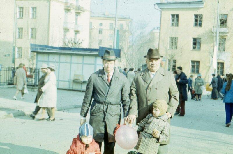 Свердловск, предположительно 1 мая 1979 г. ул. Краснофлотцев. Отец, дед, я с братом.