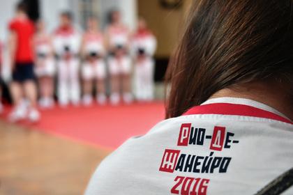 КНР лидирует порезультатам первого медального дня наПаралимпиаде 2016 вРио