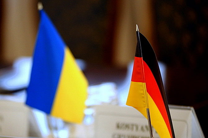 Германия выделит 488 тысяч евро наразминирование вДонбассе