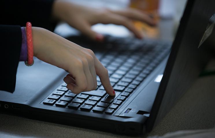 НаКубе открылась первая фабрика попроизводству ноутбуков ипланшетных компьютеров