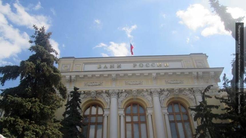 Банк РФ отозвал лицензию укоммерческого банка НКБ