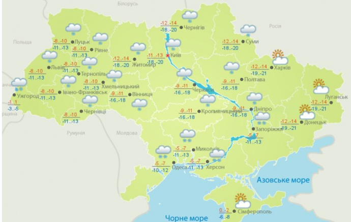 Совторника в государство Украину возвращаются сильные морозы
