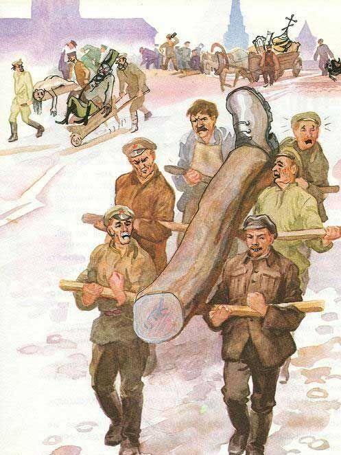 Рабочие во главе с Лениным несут огромный деревянный протез ноги