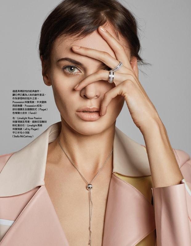 Smart Casual by Rui Faria for Vogue Taiwan