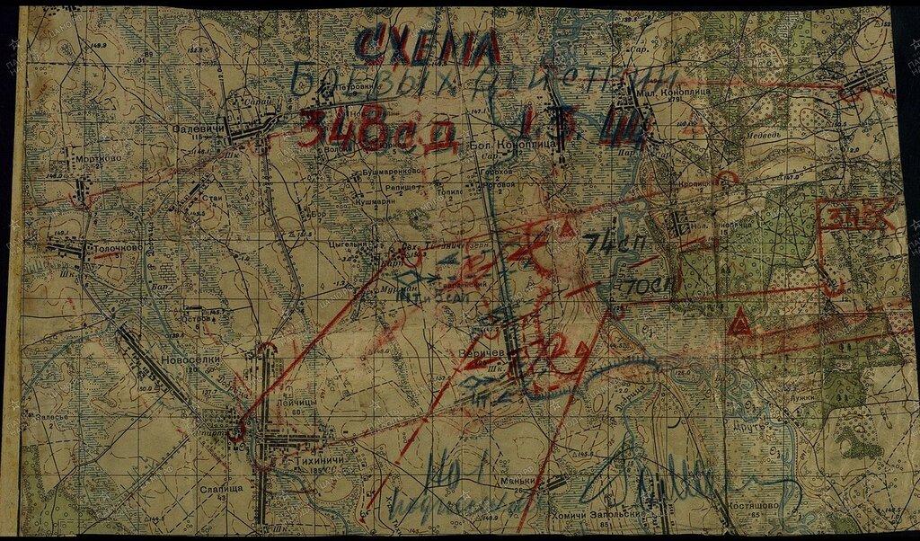 348 СД 1.03.1944 Плацдарм Схема.jpg