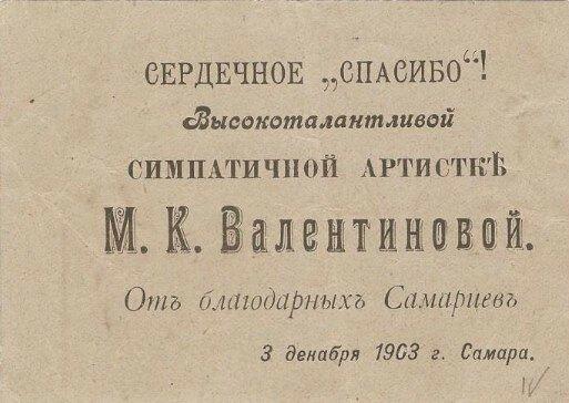 Старинная открытка к букету