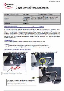 service - Инструкции (Service Manual, UM, PC) фирмы Mita Kyocera 0_137f2b_8faf3b2a_orig
