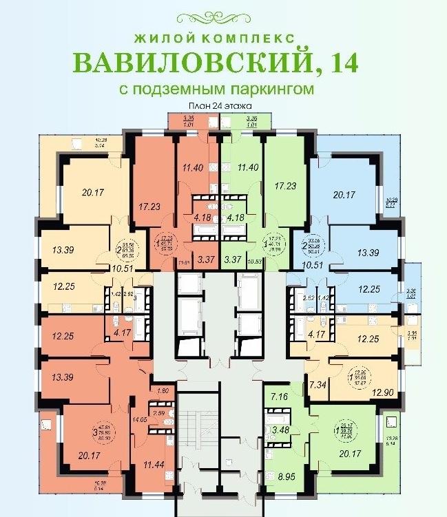24 etazh Storona bbB.jpg
