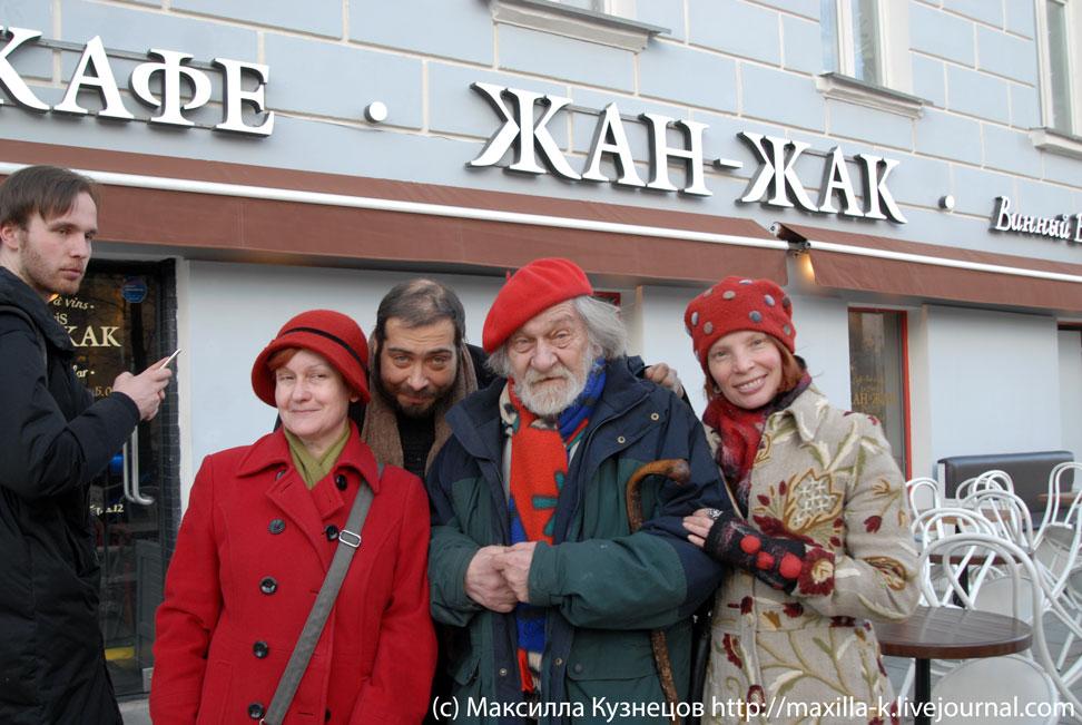 Штыпель и Красные шапочки