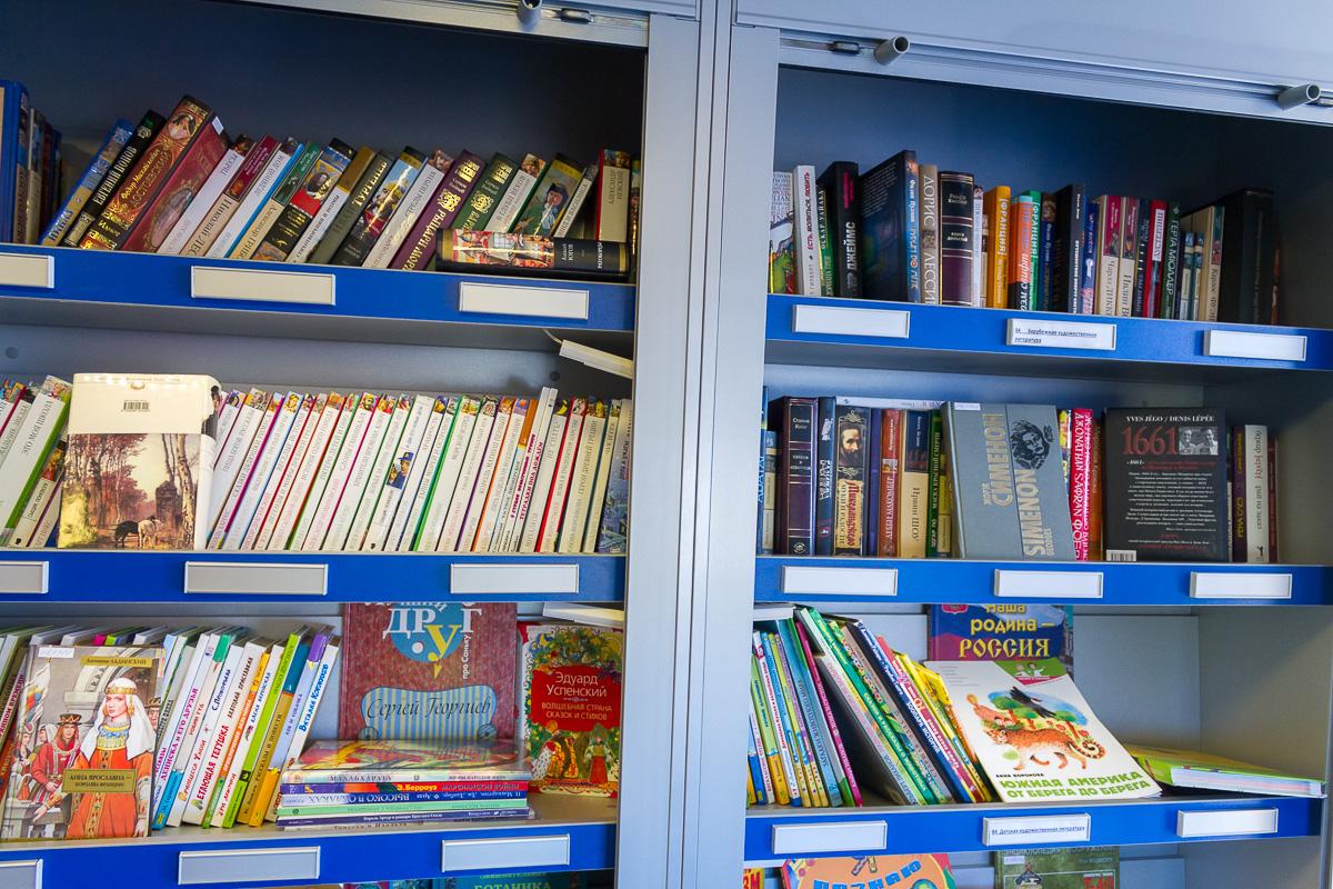 кибо библиотека саратов фото 4