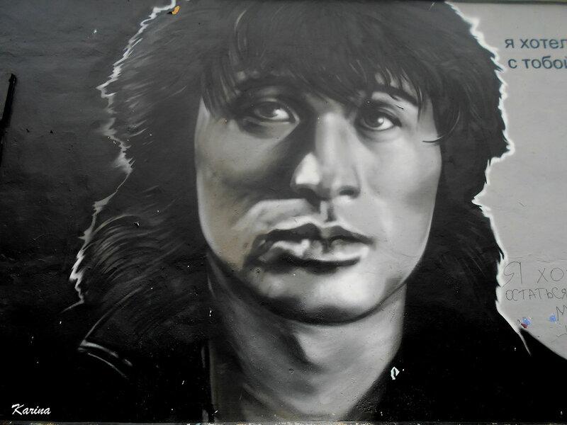 Граффити известных людей в петербурге