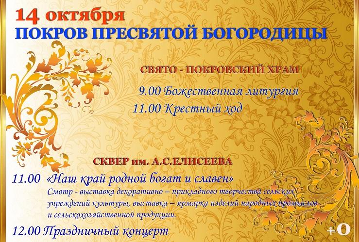 https://img-fotki.yandex.ru/get/40987/7857920.4/0_a49df_837384bf_orig.jpg