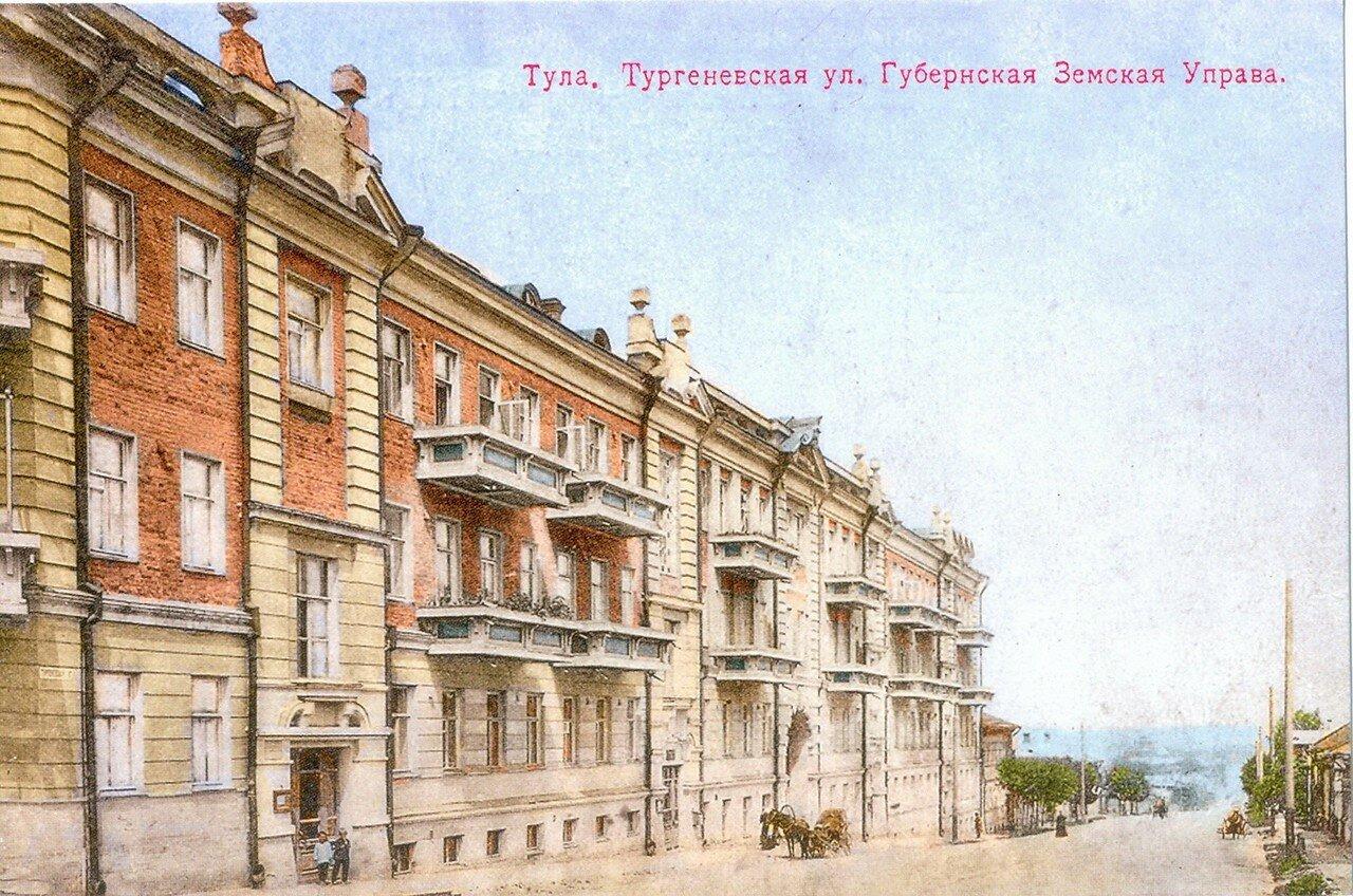 Тургеневская улица. Губернская земская управа