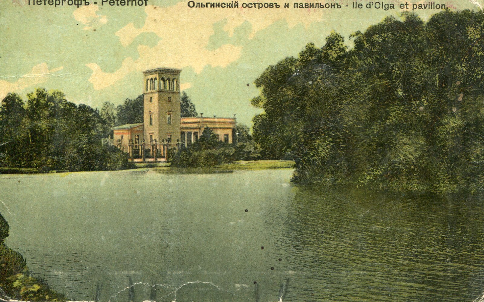 Ольгинский остров и Самсониевский павильон